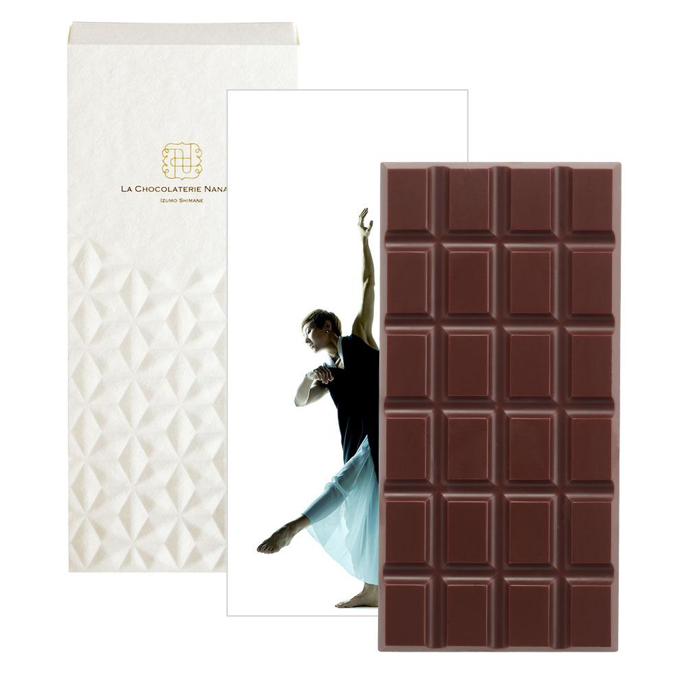 【no.33】ダークチョコレート 69%