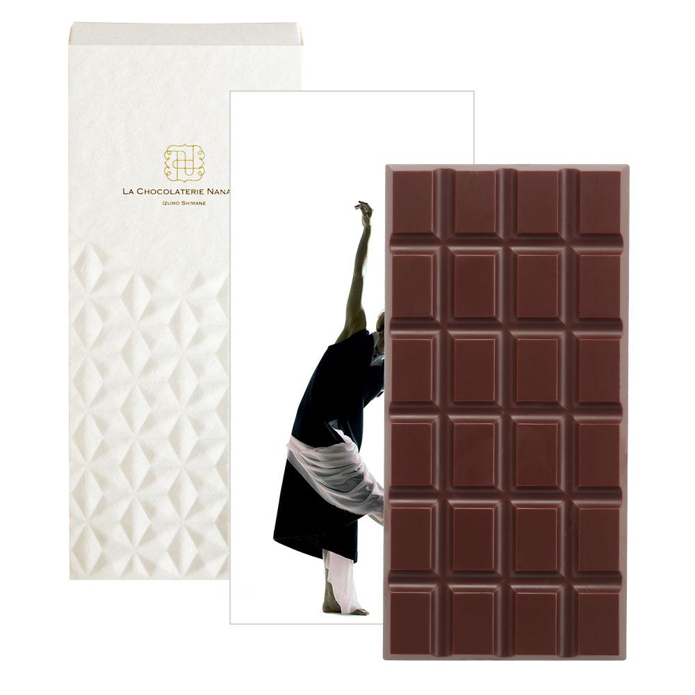 【no.34】ダークチョコレート 70%
