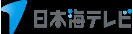 日本海テレビ「ニュースevery日本海」2020年3月30日(月)放送
