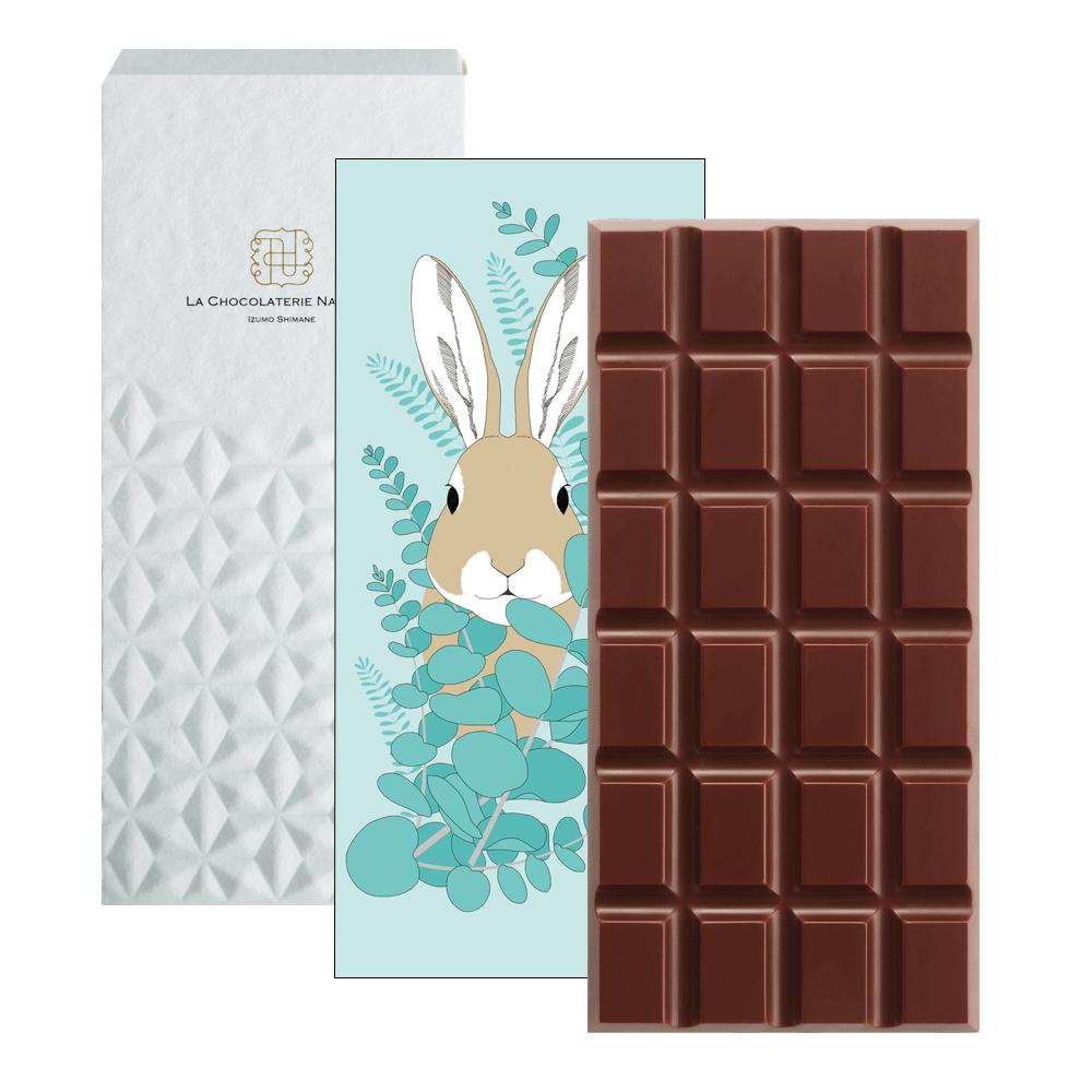 【no.57】ダークチョコレート 70%